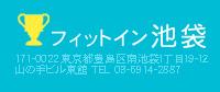 bt_ikebukuro