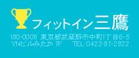 bt_mitaka
