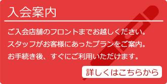 ikebukuro_mb01