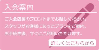 tachikawa_mb01