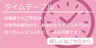 tachikawa_mb02
