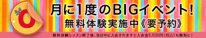banner-mitaka-001