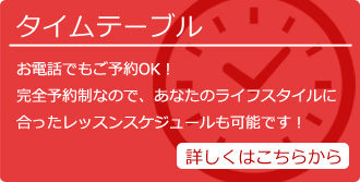 ikebukuro_mb02
