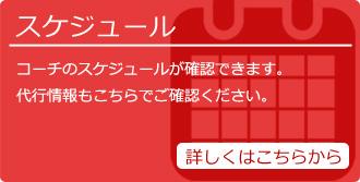 ikebukuro_mb03