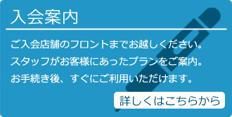 mitaka_mb01