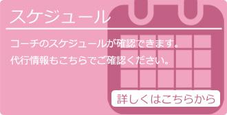 tachikawa_mb03