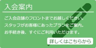 taka_mb01