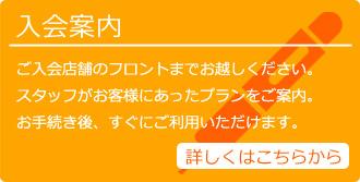 yotsuya_mb01
